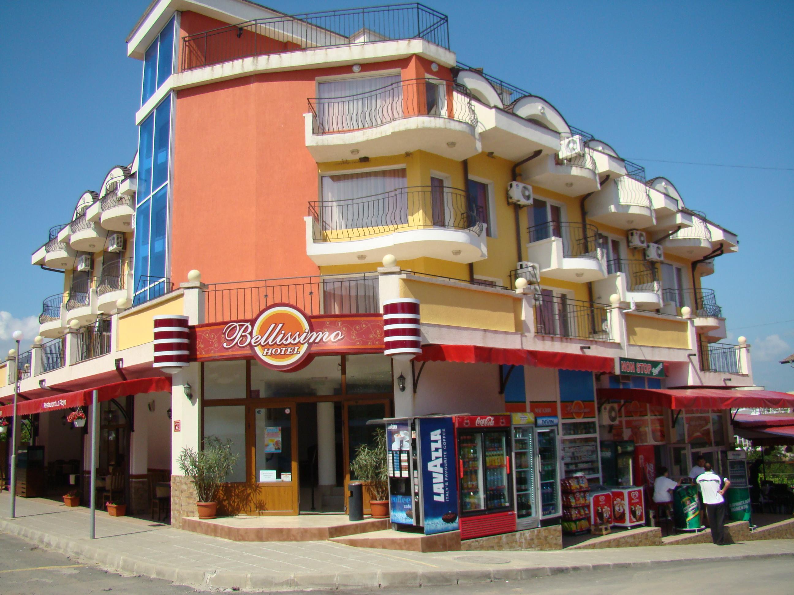 главен вход хотел Белисимо Лозенец